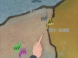 ������: ��������� ������� / Naruto: Shippuuden - 2 ����� 267 ����� [������� �� RainDeath ]